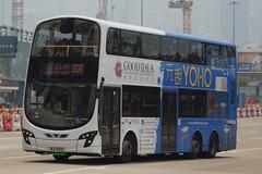 SJ743 @ 968 由 doerib1 於 西區海底隧道收費廣場九龍方向巴士站出站(西隧門)拍攝