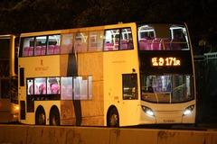 TJ9996 @ 171R 由 肥迪 於 黃竹坑道西行面向香港仔運動場梯(香港仔運動場梯)拍攝