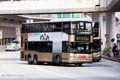 JD9772 @ 41M 由 斑馬. 於 荃灣鐵路站巴士總站右轉西樓角路梯(荃灣鐵路站出站梯)拍攝