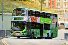 RE1213 @ 15 由 Va 於 平田巴士總站左轉出安田街門(平田巴士總站門)拍攝