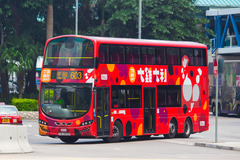 TS3933 @ 603 由 985廢青 於 民耀街右轉中環渡輪碼頭巴士總站門(入中環渡輪碼頭巴士總站門)拍攝