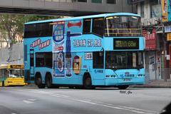 JP6752 @ 68M 由 GM6754 於 西樓角路左轉荃灣鐵路站巴士總站梯(入荃灣鐵路站巴士總站梯)拍攝
