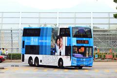 [華懋集團]全.城匯 - 藍色版