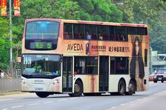 LV8077 @ 5 由 電 子 油 針 於 蒲崗村道北行右轉富山巴士總站門(富山入站門)拍攝