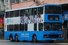 GK8997 @ 72 由 GE5135 於 廣福道西行(大埔方向)分站梯(廣福道西行(大埔方向)分站梯)拍攝