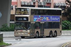 JK5688 @ 269M 由 GM6754 於 葵涌道北行面向生記工業大廈門(生記工業大廈門)拍攝