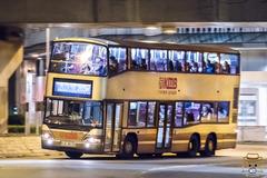 LE4612 @ 265M 由 控燈辦 於 天華路迴旋處天華路西行入口門(天華邨門)拍攝