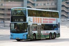 [恆基兆業]港灣豪庭 - 西九龍地鐵沿線大型海景環保屋苑