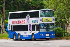 HP4732 @ OTHER 由 985廢青 於 順泰道面向柴灣專業教育學院分站梯(柴灣專業教育學院分站梯)拍攝