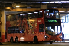大埔墟巴士總站落客站右轉梯