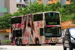 PJ4660 @ 11 由 GR6291 於 東頭村道左轉黃大仙巴士總站梯(入黃大仙巴士總站梯)拍攝