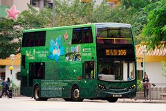 RV2511 @ 106 由 海星 於 東頭村道左轉黃大仙巴士總站梯(入黃大仙巴士總站梯)拍攝