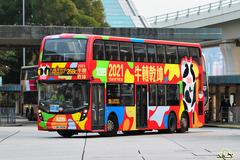 WH1008 @ 268C 由 Va 於 觀塘碼頭巴士總站入坑門(觀塘碼頭入坑門)拍攝