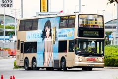 KF6322 @ X1 由 LB9087 於 航展道迴旋處面向博覽館巴士總站梯(航展道迴旋處梯)拍攝