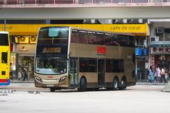 TB5034 @ 102 由 GM6754 於 南安街左轉筲箕灣巴士總站入站門(筲箕灣巴總入站門)拍攝