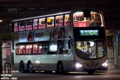 紅磡鐵路站巴士總站N241坑梯