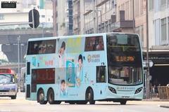 SF8760 @ 270B 由 水彩畫家 於 大南西街右轉長沙灣道梯(香港中心梯)拍攝