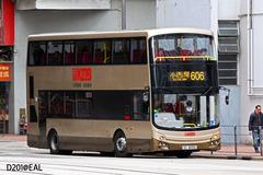 SY4050 @ 606 由 Samson Ng . D201@EAL 於 英皇道東行左轉英皇道面向仁孚工廈梯(入康山花園梯)拍攝