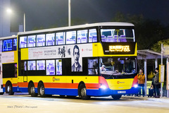 PX3555 @ 788 由 斑馬. 於 中環港澳碼頭巴士總站 788  總站梯(港澳碼頭 788 總站梯)拍攝