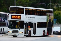 HD7093 @ 182 由 小峰峰 於 大涌橋路右轉沙角街門(曾大屋遊樂場門)拍攝
