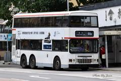 JC570 @ 44M 由 豬柳蛋漢堡好鬼正~ 於 禾塘咀街面向葵涌街坊褔利會梯(葵涌街坊褔利會梯)拍攝