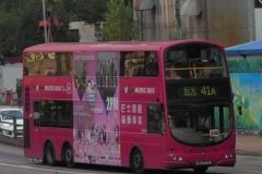 [Roadshow]Roadshow Music Bus - Universal Music