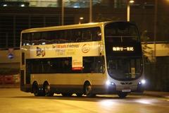 TG1245 @ OTHER 由 AndyNX3426 於 佐敦渡華路巴士總站坑尾梯(佐渡坑尾梯)拍攝