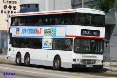 FJ8627 @ 47X 由 GK2508~FY6264 於 和宜合道南行面對鄧肇堅男女童軍中心梯 (鄧肇堅男女童軍中心梯)拍攝