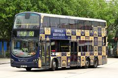 RE1291 @ 80 由 lf272 於 觀塘碼頭巴士總站出坑門(觀塘碼頭出坑門)拍攝