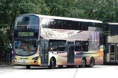PX9722 @ 269C 由 Isaac5568 於 觀塘碼頭巴士總站出坑門(觀塘碼頭出坑門)拍攝