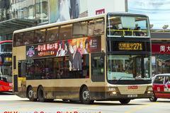 UK8591 @ 271 由 hr9234 於 彌敦道與佐敦道交界北行梯(裕華梯)拍攝