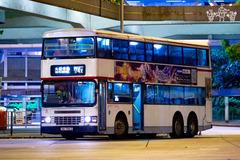 HU7803 @ 74X 由 CTC 於 觀塘碼頭巴士總站入坑門(觀塘碼頭入坑門)拍攝