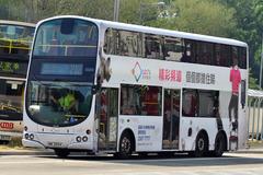 MM3904 @ 212 由 電 子 油 針 於 東京街巴士總站泊坑門(東京街泊坑門)拍攝