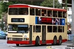 富善巴士總站左轉安埔路門