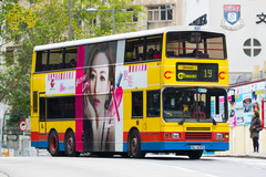 HU4392 @ 19 由 ~CTC 於 環翠道北行面向興華巴士站梯(興華邨豐興樓巴士站梯)拍攝