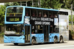 [Francfranc]Francfranc isquare shop grand open