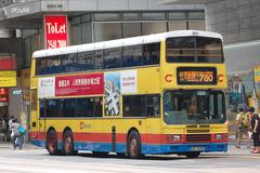 HD3198 @ 780 由 JX7466 於 德輔道中東行面向德忌利士街分站梯(永隆銀行大廈梯)拍攝