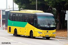 NEWBUS @ NR334 由 Samson Ng . D201@EAL 於 暢連路左轉暢航路巴士專線梯(暢航路巴士專線梯)拍攝