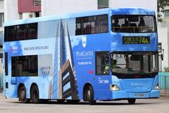 PC6429 @ 74A 由 Fai0502 於 啟業巴士總站出站梯(啟業巴總出站梯)拍攝