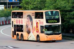 PH1547 @ 171A 由 LP1113 於 香港仔隧道收費廣場北行梯(香隧收費廣場出灣仔梯)拍攝