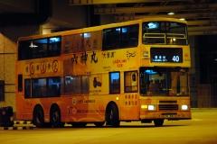 如心廣場巴士總站出坑梯