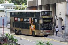 HY1677 @ 603 由 PP 於 安田街左轉入平田巴士總站梯(平田巴士總站梯)拍攝