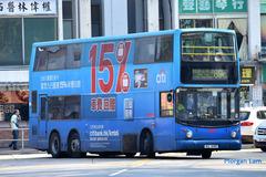 KG4410 @ 89C 由 HKM96 於 恆信街面向富安花園商場梯(富安花園商場梯)拍攝