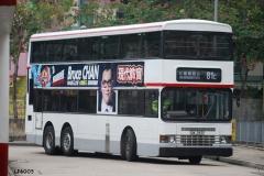 富安花園巴士總站梯