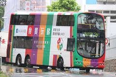 [We Like HK]感受身邊的美好!WE LIKE HK