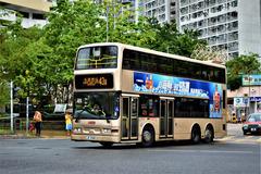 JK2480 @ 43X 由 HKM96 於 耀安邨通道右轉恆康街門(耀安邨門)拍攝