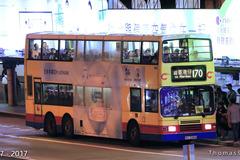 HV5580 @ 170 由 Thomas9900 於 康莊道南行面向紅磡海底隧道巴士站梯(紅隧南行巴士站梯)拍攝