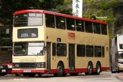 荃威花園巴士總站面向荃威花園 A 座門