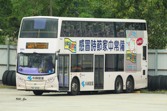 TM4922 @ OTHER 由 GM6754 拍攝