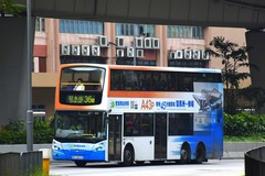 MV6645 @ 36M 由 小丑 於 葵涌道北行面向生記工業大廈門(生記工業大廈門)拍攝